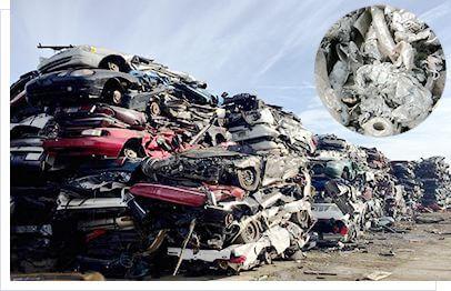 金属破碎机原料