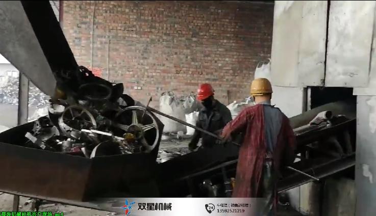 废铝破碎机设备成都客户现场视频