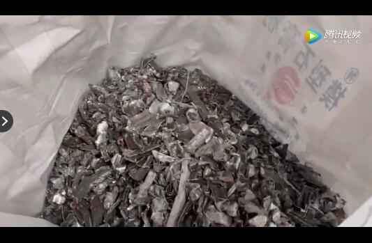 断桥铝破碎机设备生产线作业现场视频