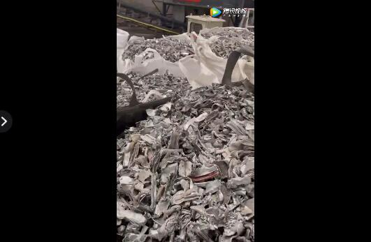 废铝破碎机物料破碎分选效果视频
