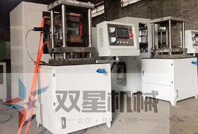 高分子扩散焊机设备节能环保技术参数先容