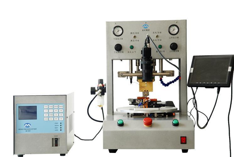 热压机在日程焊接工作中有什么优势及缺点?