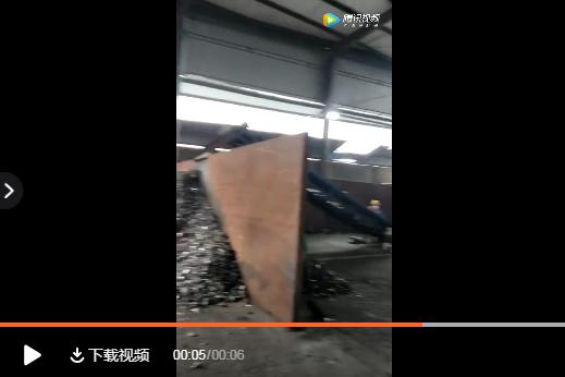 重庆金属破碎机生产线拍摄