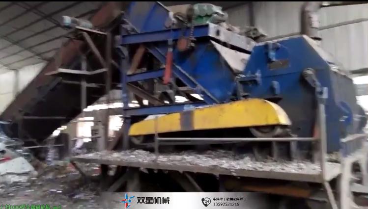 金属破碎机生产线1600型广州生产视频