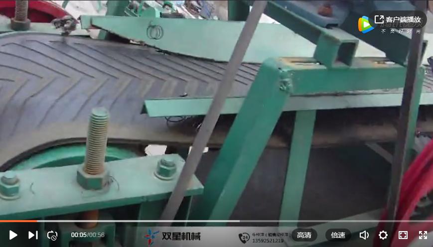 磁选机在金属破碎机生产线的运行视频
