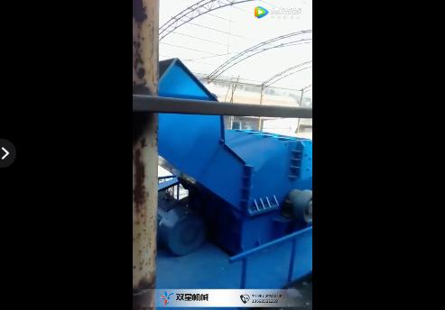 废铁破碎机设备现场视频
