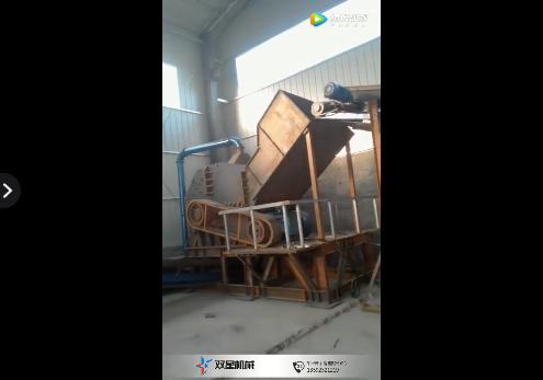 安徽废铁破碎机1600型现场视频