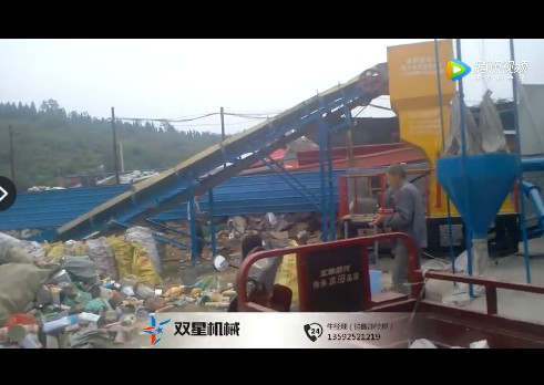 垃圾破碎机生产线登封现场视频