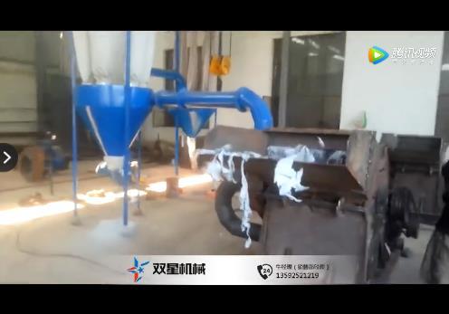 牛皮粉碎机设备加工试机视频