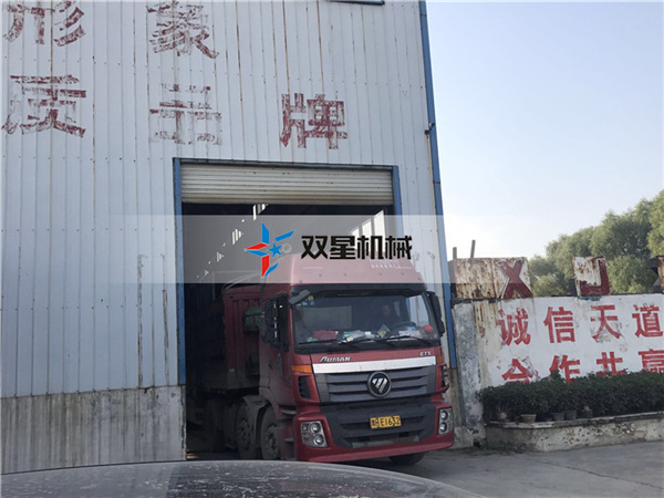 废铝破碎机生产线设备发往福建泉州