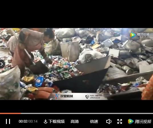 易拉罐压扁机挤压机设备客户现场视频
