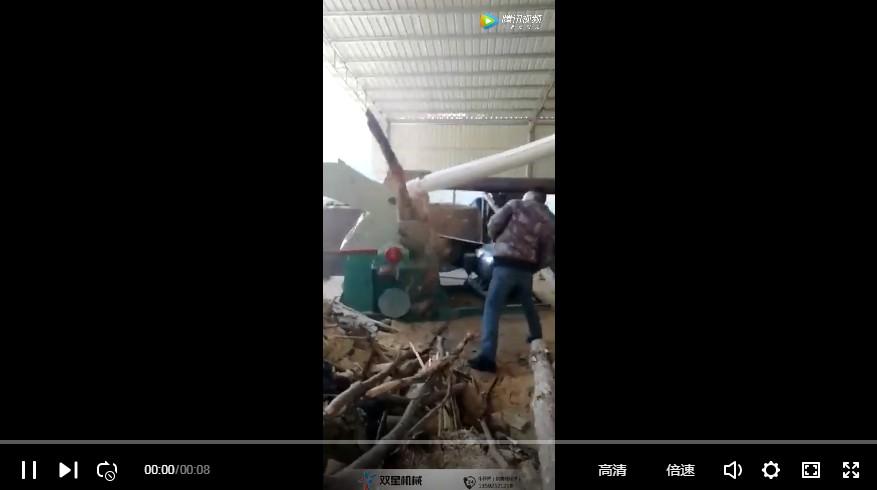 锯末粉碎机设备生产视频