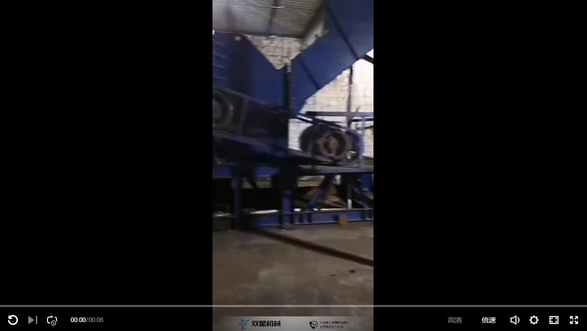 金属破碎机1600型生产线现场