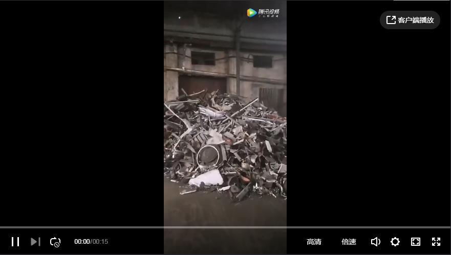 金属粉碎机设备加工废铝1600型客户现场