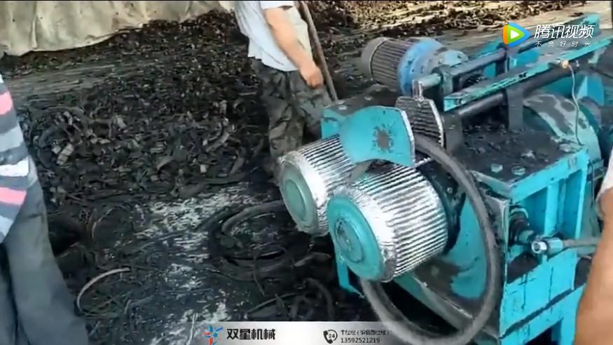 轮胎橡胶钢丝分离机工作视频展示