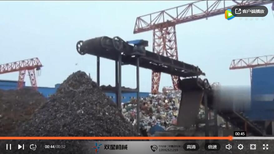 金属破碎机生产线废铁生产加工流程