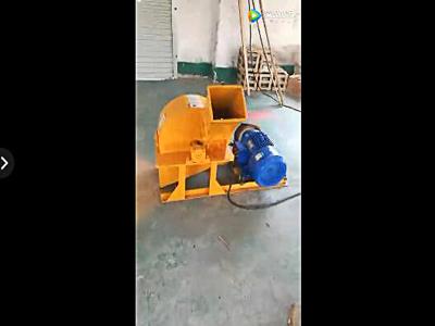 锯末机粉碎机设备客户工作视频展示