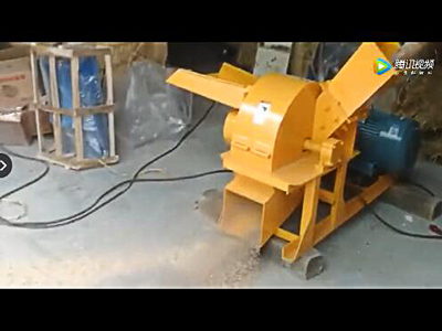 双口锯末机设备客户工作视频展示