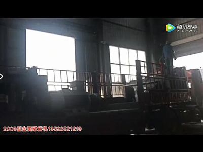 废钢破碎机FGP-2000型发货现场视频