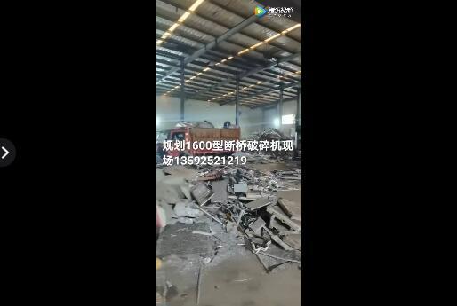 废铝破碎机重庆客户规划现场视频