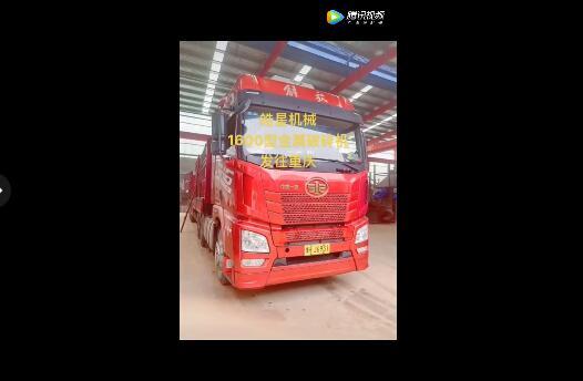 1600型铝型材破碎机整套设备发往重庆